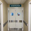 QClinic, многопрофильная клиника (врачебный офис доктора Недозимованого)
