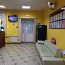 Аконит, многопрофильный медицинский центр