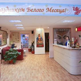 Наран, клиника тибетской медицины