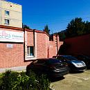Гинемед, медицинский центр