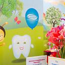 Детская стоматология «Вероника» на А.Трибуца