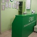 Медицинский центр на Чистова, диагностический центр и лабораторная служба