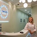IASO, медицинский центр
