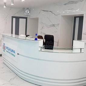 Медицина Северной Столицы, медицинский центр