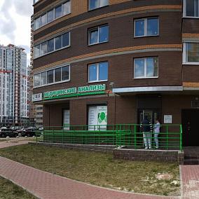 ДЦ Хеликс Кантемировский, медицинский семейный центр