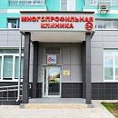 Клиника МедЦентрСервис на Митинской
