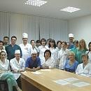 Центр пластической и реконструктивной хирургии 3-го ЦВКГ имени А.А. Вишневского