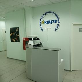 Консультативно-диагностический Центр 78, онкологический диагностический центр