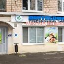 ЛидерСтом (Liderstom), сеть стоматологических клиник