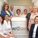 ВАО-Дент, стоматологическая клиника