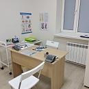 ГирудоМед, медицинский центр