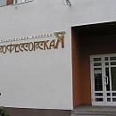 Клиника офтальмохирургии (бывшая микрохирургия глаза)