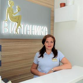 Витаника, сеть стоматологических клиник и медицинских центров
