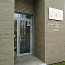 Сфера, лечебно-реабилитационная клиника