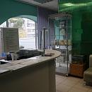 Евромед-Плюс, медицинский центр