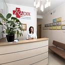 РАДИКС (RADIX), система стоматологических клиник