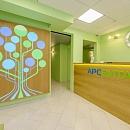 АрсВита, многопрофильная медицинская клиника