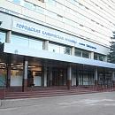 Городская клиническая больница им. В.М. Буянова (ранее ГКБ № 12)
