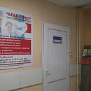 Клиника Альбатрос на Шлиссельбургском