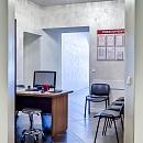 Доминанта, медицинский центр