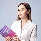 Латыпова Диана Ильдаровна, детский дерматолог в Санкт-Петербурге - отзывы и запись на приём