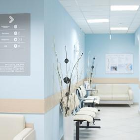 Открытая клиника, Пресненский реабилитационный центр