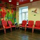 Евромед Инвитро (Euromed In Vitro), клиника репродуктивной медицины