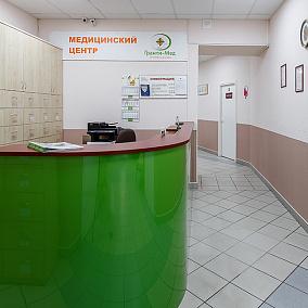 Гранти-мед, сеть многопрофильных медицинских центров