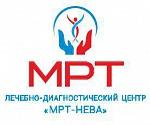 МРТ-НЕВА, лечебно-диагностический центр