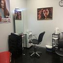 Премиум, центр эстетической косметологии