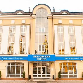 Клиника +31 в Колобовском переулке