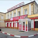 Эс Класс Клиник (S Class Clinic) Воронеж