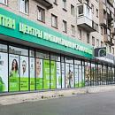 Центр имплантации и стоматологии ИНТАН на Гражданском