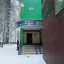 Medical Star, многопрофильный медицинский центр