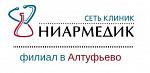 Ниармедик в Алтуфьево