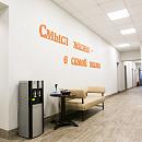 De Vita (Де Вита), онкологический центр