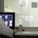 Национальный диагностический центр в Балашихе