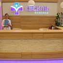 Сесиль+, клиника неврологии и стоматологии на Тверском-Ямском