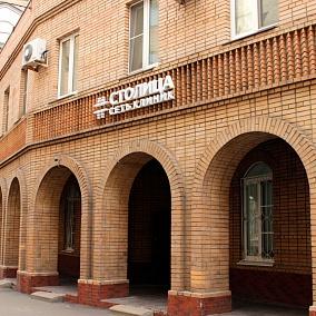Столица, сеть клиник