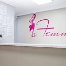 Ля Фамм (LA FEMME), медицинский центр