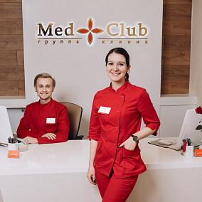 МедКлуб, группа клиник