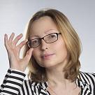 Попова Светлана Сергеевна, психолог в Санкт-Петербурге - отзывы и запись на приём