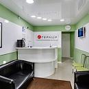 Гераци, многопрофильный медицинский центр
