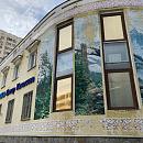 Клиника ЦК, многопрофильный медицинский центр