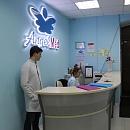 Клиника эстетической медицины «Ангелмед»
