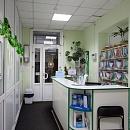 Медик, стоматология