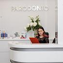 Пародонто (Parodonto), стоматологическая клиника