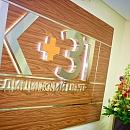 К+31, сеть клиник