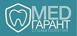 МедГарант, сеть клиник семейной медицины