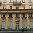 Клиника Reaclinic на Ленина
